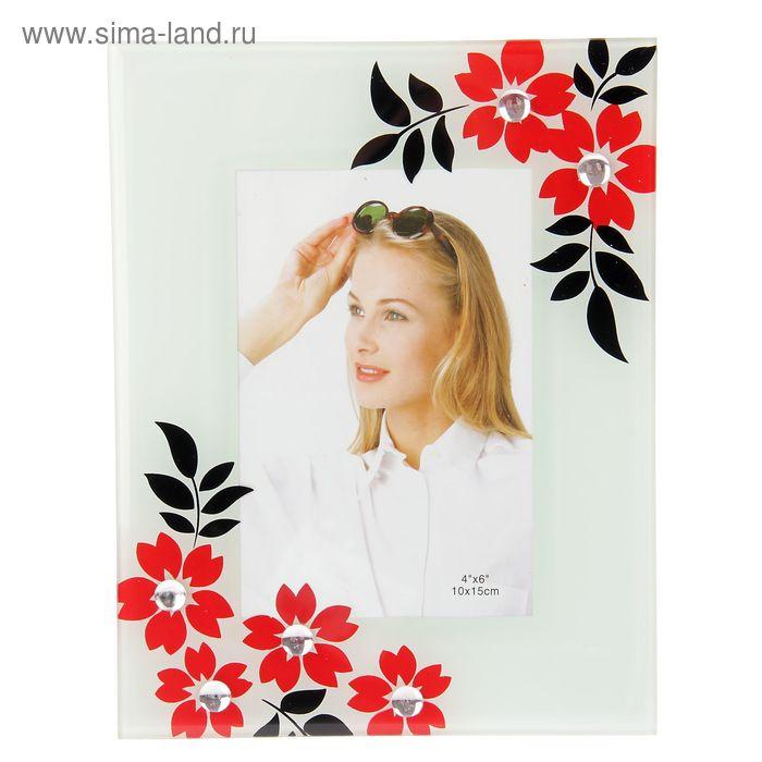 """Фоторамка """"Красные цветы"""" стразы 10х15 см"""