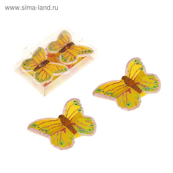 """Свечи восковые (набор 2 шт) """"Бабочка"""", цвет желтый"""