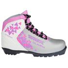 Ботинки лыжные TREK Olimpia NNN ИК, цвет серебряный, лого сиреневый, размер 37