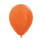 """Шар латексный 10"""", металл, набор 50 шт., цвет оранжевый"""