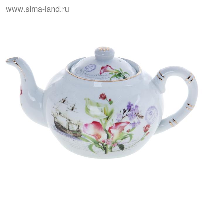 """Чайник заварочный 800 мл """"Бригантина"""""""