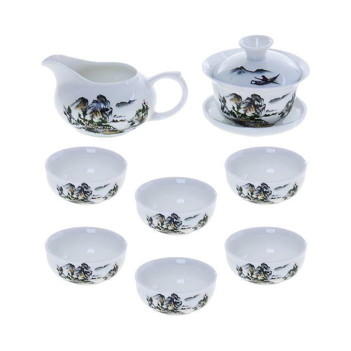 "Набор для чайной церемонии ""Шаньси"", 8 предметов: чайник 150 мл, чахай 100 мл, чашка 40 мл"