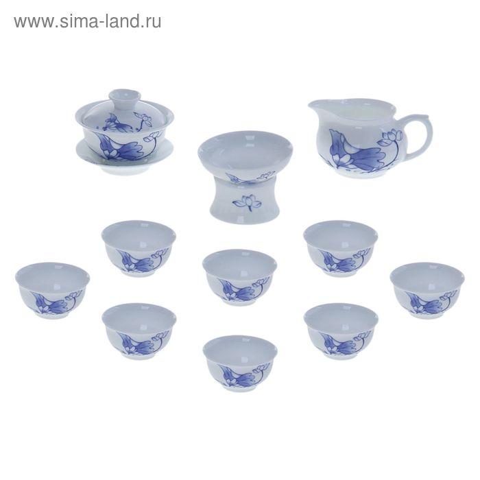 """Набор для чайной церемонии 11 предметов """"Лотос"""" (чахай 150 мл, гайвань 100мл, чашка 30 мл)"""