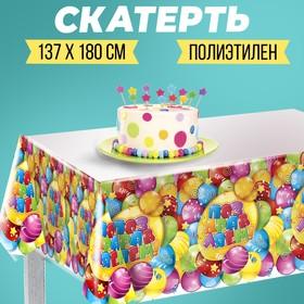 """Tablecloth """"Congratulations"""", 108 x 182 cm"""