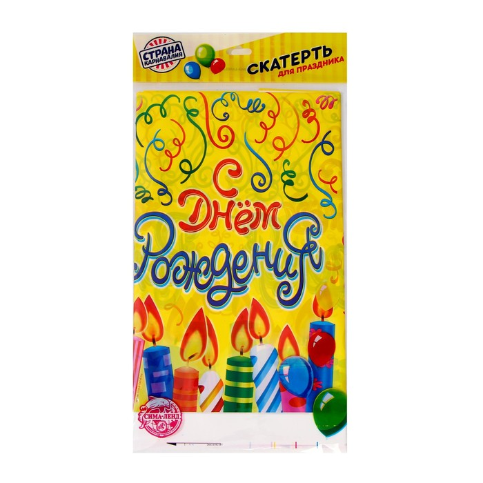 "Tablecloth ""happy birthday"""