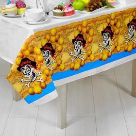 """Tablecloth """"Caramba"""""""