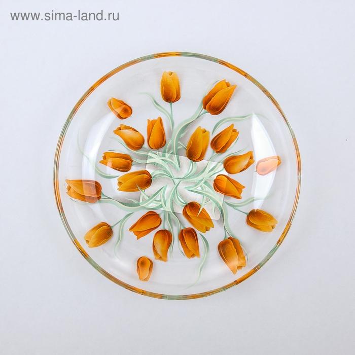 """Тарелка d=17 см """"Желтые тюльпаны"""""""