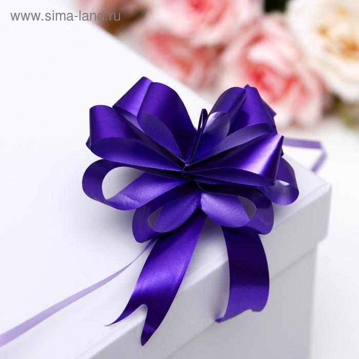 """Бант-шар № 1,8 """"Классика"""", цвет фиолетовый"""