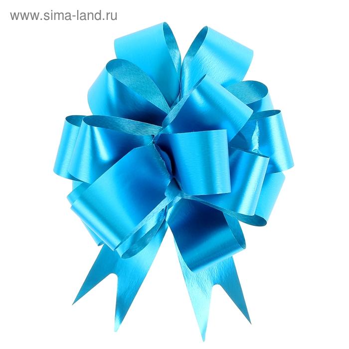 """Бант-шар №3 """"Классика"""", цвет голубой"""