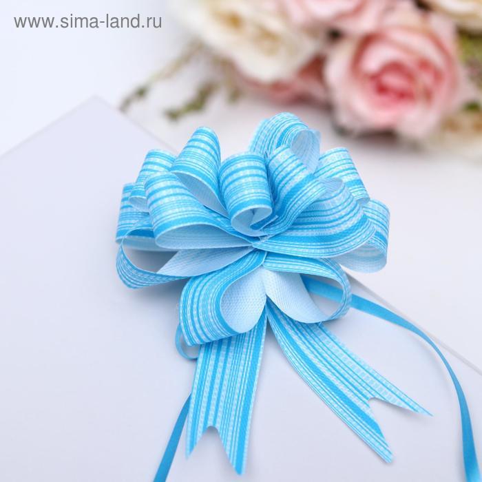 """Бант-шар № 1,8 """"Тонкие полоски"""", цвет голубой"""