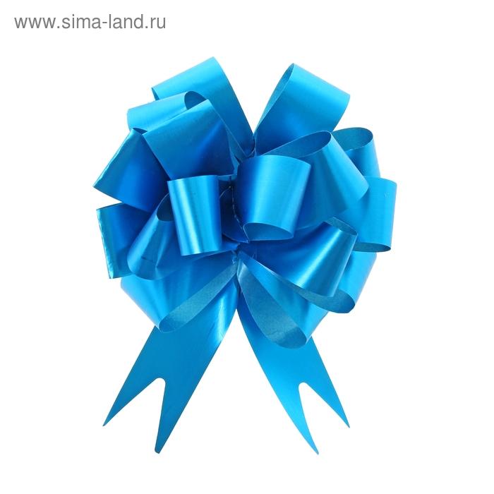 """Бант-шар №2,3 """"Классика"""", цвет голубой"""