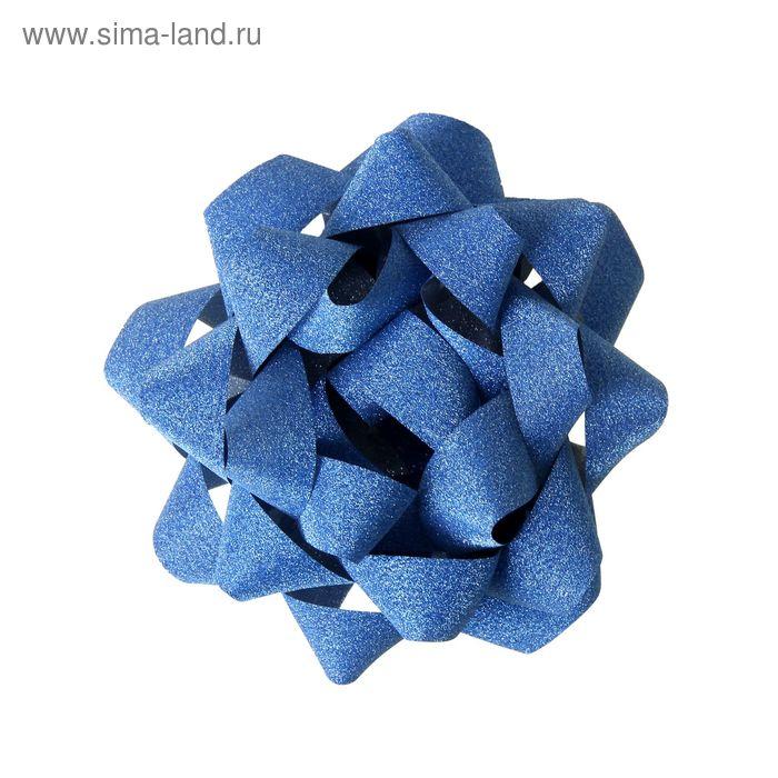 """Бант-звезда №12 """"Алмазная крошка"""", цвет синий"""