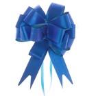 """Бант-шар № 1,8 """"Классика"""", цвет голубой"""
