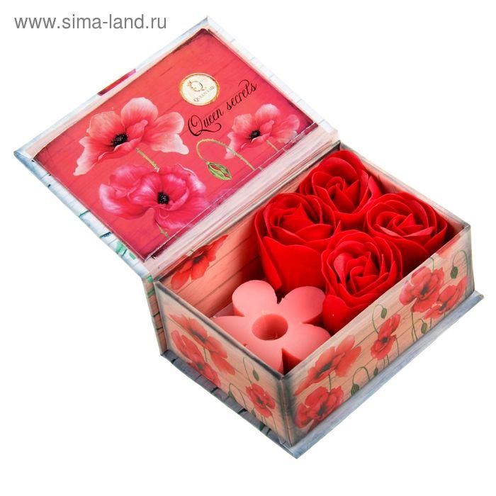 """Набор мыльных лепестков """"С пожеланием счастья"""", красный цветок, с открыткой, в шкатулке"""