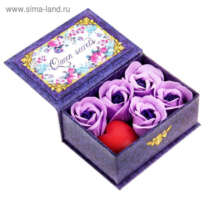 """Набор мыльных лепестков """"Самой обаятельной"""", смешанный, красное сердце, с открыткой, в шкатулке, цвет фиолетовый"""