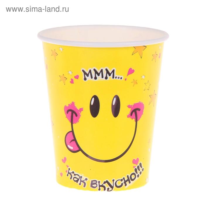 """Набор бумажных стаканов """"Ммм...Как вкусно!"""", 225 мл (6 шт.)"""