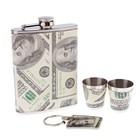 """Подарочный набор """"Доллары"""" 4 в 1: фляжка 240 мл, брелок, 2 рюмки, 17х20 см"""