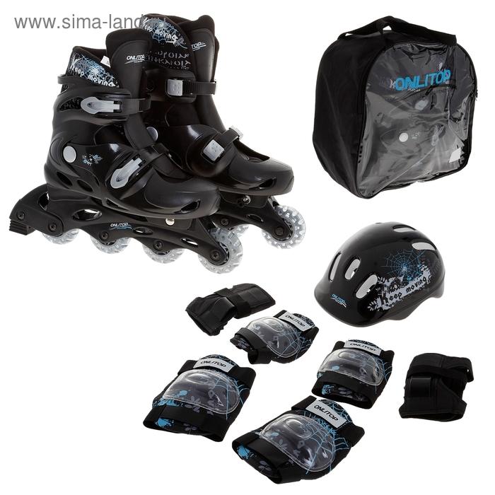 Набор Ролики раздвижные + Защита, колеса PVC 64 мм, пластиковая рама, black р.39-42