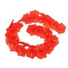 """Гавайская гирлянда """"Лилия"""", цвет красный"""
