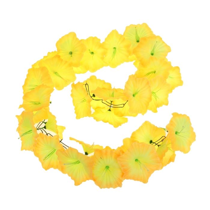 Гавайская гирлянда ''Лилия'' цвет желтый 323648