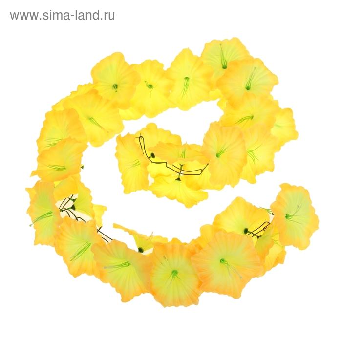 """Гавайская гирлянда """"Лилия"""", цвет жёлтый"""