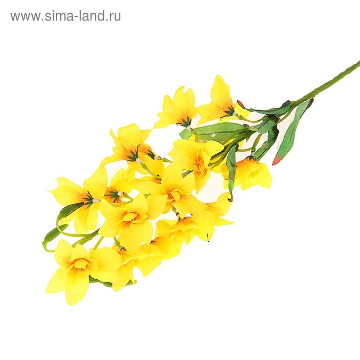 """Цветы искусственные """"Жёлтая брандушка"""""""