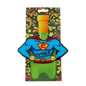 Одежда на бутылку 'Супернапиток' Ош