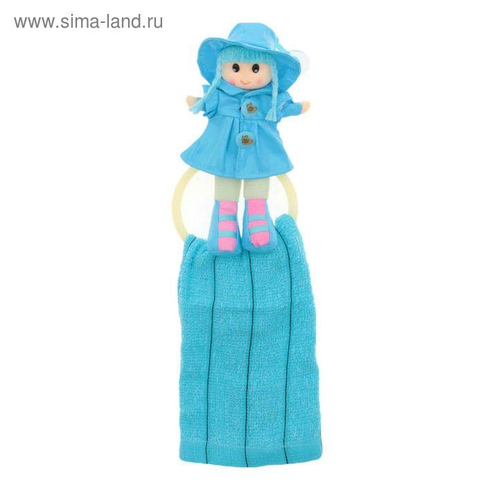 """Мягкая игрушка кукла держатель+полотенце """"Люси"""", цвета МИКС"""