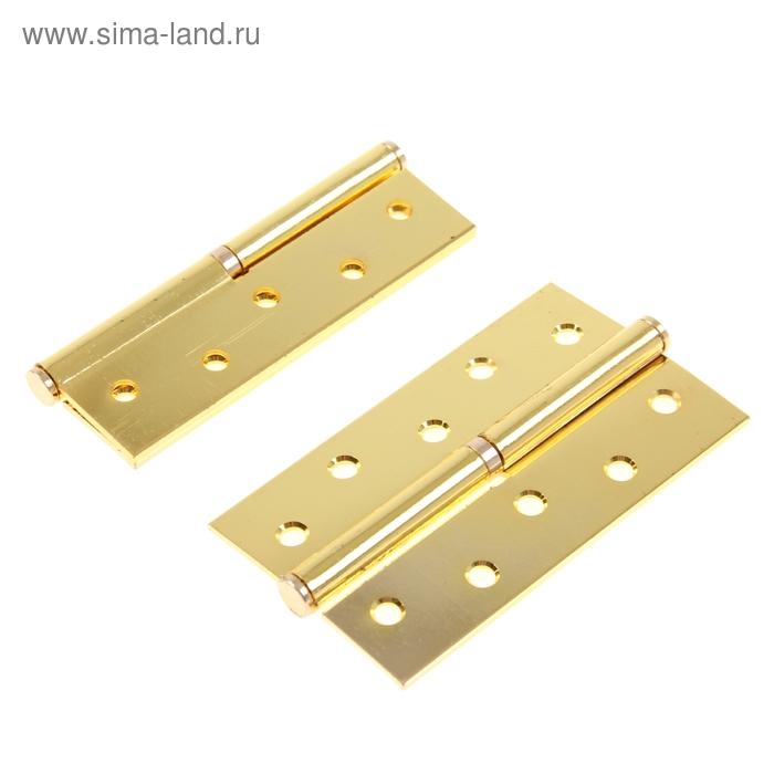 Набор петель дверных разъёмных 1BB, 125х75х2.5 мм, левые, цвет золото, 2 шт.