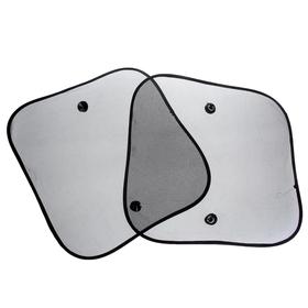 Шторки солнцезащитные TORSO для авто на присосках, 44х38см, набор 2 шт Ош