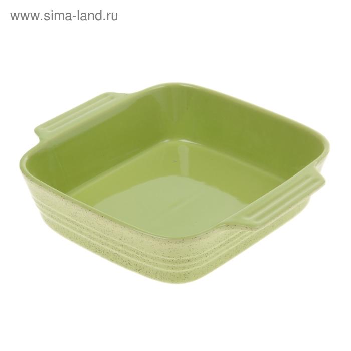"""Форма для запекания керамическая 1 л """"Зеленое яблоко"""", квадратная"""