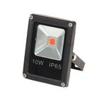 Прожектор светодиодный серия SLIM 10W, IP65, 900Lm, КРАСНЫЙ
