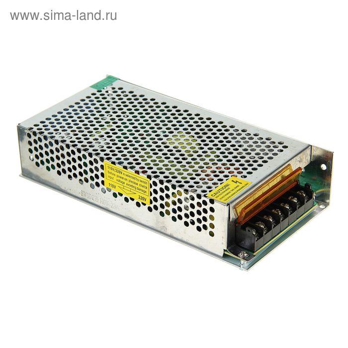 LED источник питания 12V DC, 10A, 120W, IP23, разъём под винт, 110-220V AC
