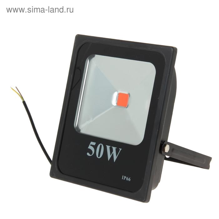 Прожектор светодиодный серия SLIM 50W, IP66, 4500Lm, КРАСНЫЙ