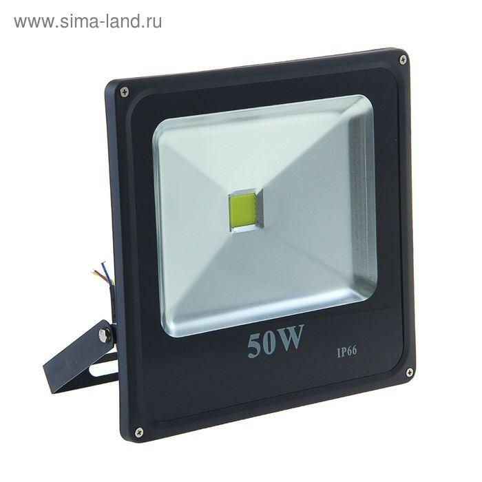 Прожектор светодиодный серия SLIM 50W, IP66, 4500Lm, 6000К БЕЛЫЙ ХОЛОДНЫЙ