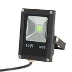 Прожектор светодиодный серия SLIM 10W, IP66, 900Lm, ЗЕЛЕНЫЙ