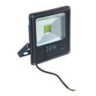 Прожектор светодиодный серия SLIM 20W, IP66, 1800Lm, 6000К БЕЛЫЙ ХОЛОДНЫЙ
