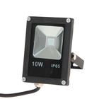 Прожектор светодиодный серия SLIM 10W, IP65, 900Lm, СИНИЙ