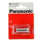 Батарейка солевая Panasonic Zinc Carbon, крона, 6F22-1BL, блистер, 1 шт.