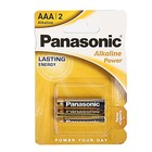 Батарейка алкалиновая Panasonic Alkaline Power, ААА, LR03-2BL, 1.5В, блистер, 2 шт.