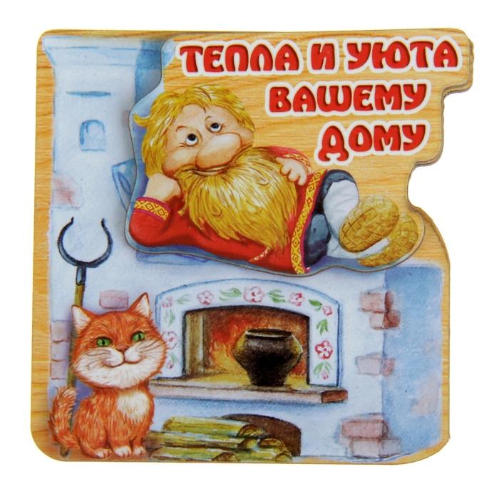 Картинки домашнего тепла и уюта, мамы дети картинки