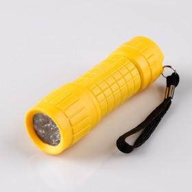 Фонарь ручной 'Помощник', 9 LED, 3 ААА, 3х10 см, микс Ош