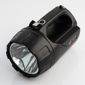 Фонарь переносной аккумуляторный, 1 LED,Т-15W, 30W, 3 режима, 21х14х15м