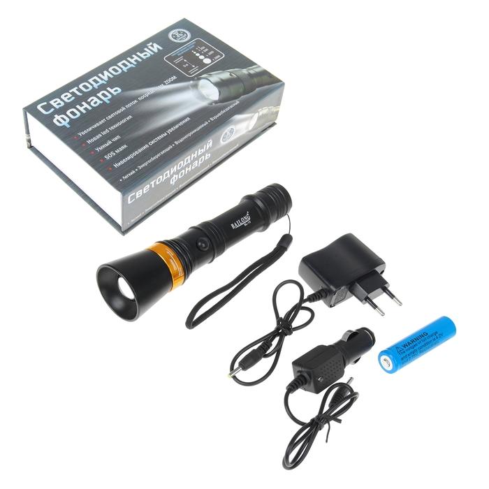 Фонарик светодиодный BL-13, CREE XP-E, zoom, 3 режима, чёрный, обод золотистый