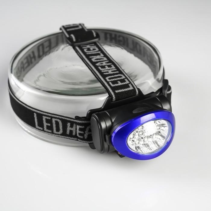 Фонарик налобный HG-HL016, 10 LED, 3 ААА, синий кант, 6х7х5 см
