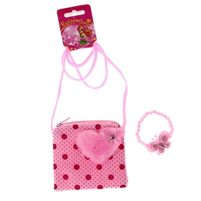 """Набор для девочек """"Выбражулька"""" сумочка и браслет, розовый"""
