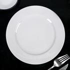 Тарелка классическая 19,5 см