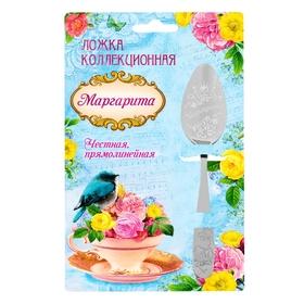 """Ложка на открытке """"Маргарита"""""""