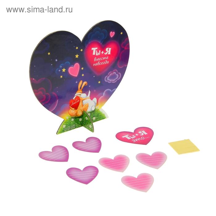 """Сувенир-сердце с валентинками """"Парочка"""""""