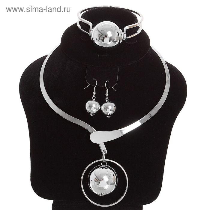 """Гарнитур 3 предмета: серьги, кулон, браслет """"Диорис"""", цвет серебро"""